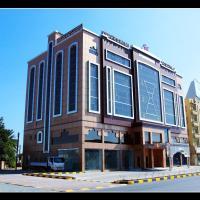 Al Sadarah Apartment Hotel