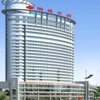 M.Z Kaijun International Hotel