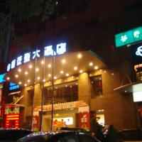 Fameya Hotel