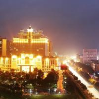 Huihua Huayuan Hotel