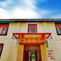 Dragoncloud Guesthouse