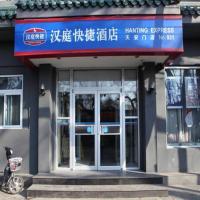 Hanting Express Beijing Tian'anmen