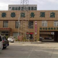 GreenTree Inn Tianjin DongLi Development Zone Binhai Airport Express Hotel
