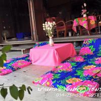 Baanklong Amphawa Homestay