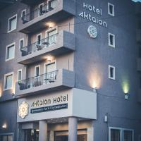 Aktaion Hotel Opens in new window