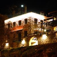Uranodromies Hotel