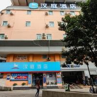 Hanting Express Guangzhou Dongshan Kou Metro Station