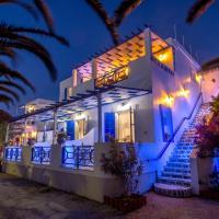 Syros Atlantis Opens in new window