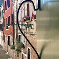 Cà Leda Venezia