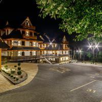 Zakopiańskie Tarasy Premium Spa, Zakopane - Promo Code Details