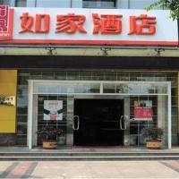 Home Inn Shanghai Anting International Auto City