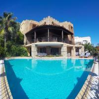 Villa Cosy