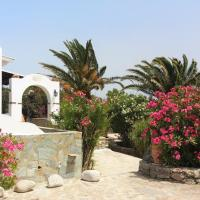 Marilu's Garden House