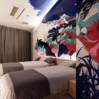 藝術家酒店- BNA高圓寺酒店