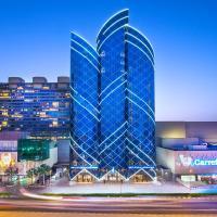 City Seasons Towers Hotel Bur Dubai
