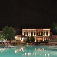 艾麗芙石頭酒店