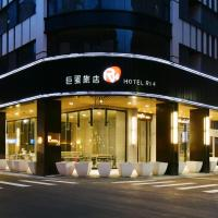 Hotel R14