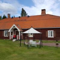 Nybruket, Siljansfors