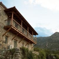 Arxontiko Taygeti Opens in new window