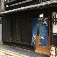 Rakuya Karasumagojo