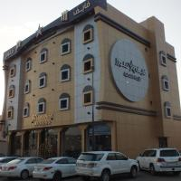 Five Floors Hotel Suites