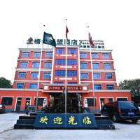 GreenTree Alliance Beijing Public Security University Hotel