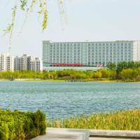 Crowne Plaza Tianjin Binhai