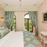 Hotel 1453, Istanbul - Promo Code Details