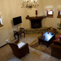 Avissinia Apartments