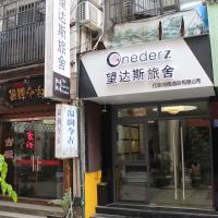 Onederz Hostel Hangzhou - Promo Code Details