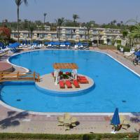 Pyramids Park Resort Cairo (Formerly Intercontinental Pyramids)