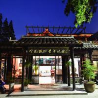 Yangzhou International Youth Hostel Geyuan Garden