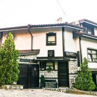 Petkov Family Hotel