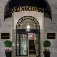 Hotel Anaktorikon Opens in new window