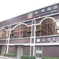 James Joyce Coffetel Tianhe North Tianrun Road