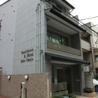 Shijo Omiya Guesthouse and Hotel