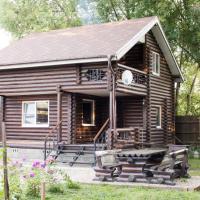 Guest House on Levaya Naberejhnaya