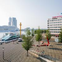 Thon Hotel Rotterdam City Centre