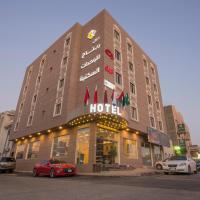 Retaj Hotel Apartments