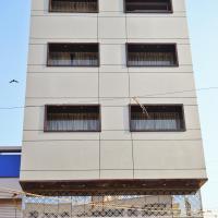 Hotel Navkar Residency