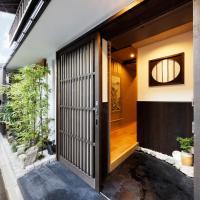Kyoto Himawari Shijo Kawaramachi - Promo Code Details