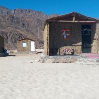 La Commune Camp
