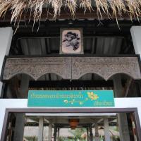 Ban Phraya Lanna Rimnam