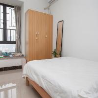 Elves BNB Guangzhou East Train Station - Promo Code Details
