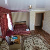 Alzhir ParkHaus Apartment