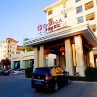 Xinglong Yue Tang Hot Spring Hotel