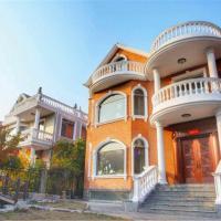 LanYin ZhuangYuan Villa