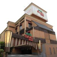 Sari Resort Kashiba (Adult Only)