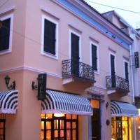 Hotel Byzantino Opens in new window