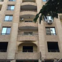 Qasr Al Hayah Apartment